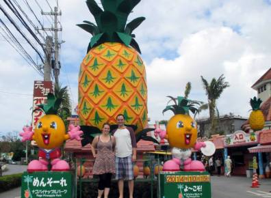 The GIANT pineapple in question